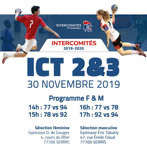 intercomites-selections-Annonce-ICT-2&3-Site