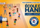 cdhby-ecole-hand-label-2020